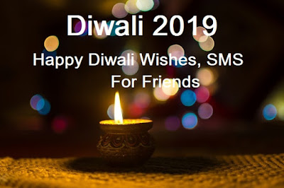 happy diwali 2019 wishes images