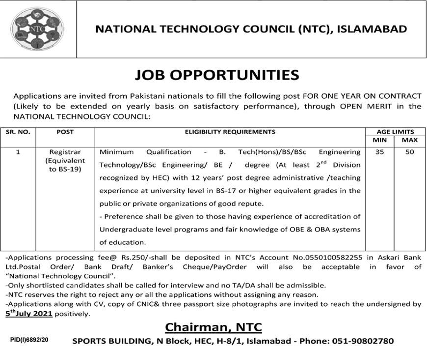 National Technology Council NTC Jobs 2021 in Pakistan - NTC Jobs 2021 Latest Advertisement