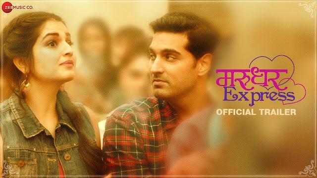 Marudhar Express (2019) Full HD Movie Download | Watch Online | Khatrimaza Movie HD