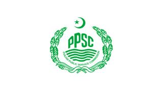 PPSC Punjab Public Service Commission Jobs 2021 in Pakistan - PPSC Jobs 2021 Online Apply