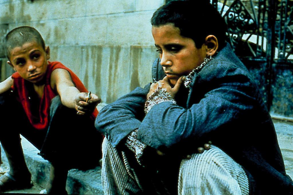 film 3ali zawa