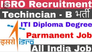 Sarkari Naukri (ISRO) Recruitment 2020: Apply Online For 182 Assistant & Various Post