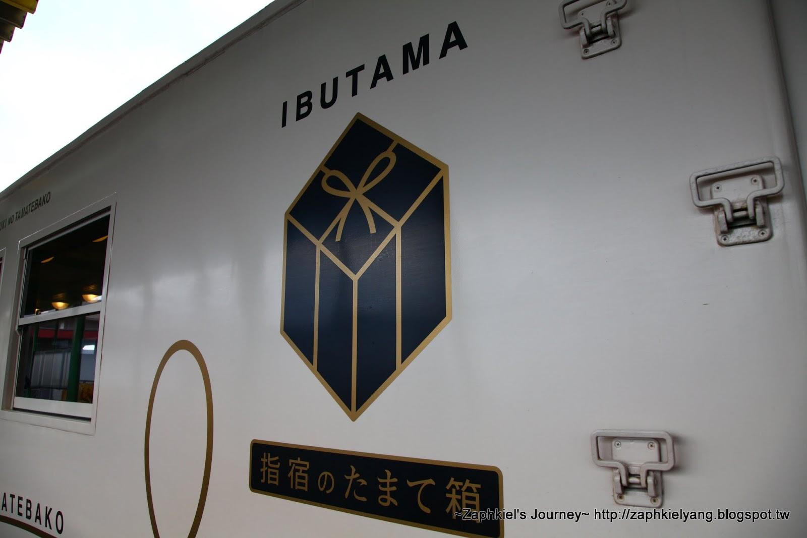 【日本 九州】日本九州七日行 - 鹿兒島指宿枕崎線與砂蒸之旅