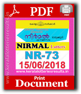 "KeralaLotteriesResults.in, ""kerala lottery result 15 6 2018 nirmal nr 73"", nirmal today result : 15-6-2018 nirmal lottery nr-73, kerala lottery result 15-06-2018, nirmal lottery results, kerala lottery result today nirmal, nirmal lottery result, kerala lottery result nirmal today, kerala lottery nirmal today result, nirmal kerala lottery result, nirmal lottery nr.73 results 15-6-2018, nirmal lottery nr 73, live nirmal lottery nr-73, nirmal lottery, kerala lottery today result nirmal, nirmal lottery (nr-73) 15/06/2018, today nirmal lottery result, nirmal lottery today result, nirmal lottery results today, today kerala lottery result nirmal, kerala lottery results today nirmal 15 6 18, nirmal lottery today, today lottery result nirmal 15-6-15, nirmal lottery result today 15.6.2018, nirmal lottery today, today lottery result nirmal 15-6-18, nirmal lottery result today 15.6.2018, kerala lottery result live, kerala lottery bumper result, kerala lottery result yesterday, kerala lottery result today, kerala online lottery results, kerala lottery draw, kerala lottery results, kerala state lottery today, kerala lottare, kerala lottery result, lottery today, kerala lottery today draw result, kerala lottery online purchase, kerala lottery, kl result,  yesterday lottery results, lotteries results, keralalotteries, kerala lottery, keralalotteryresult, kerala lottery result, kerala lottery result live, kerala lottery today, kerala lottery result today, kerala lottery results today, today kerala lottery result, kerala lottery ticket pictures, kerala samsthana bhagyakuri"