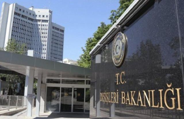 Τουρκικό ΥΠΕΞ: Υπέρ της τουρκοκυπριακής πρότασης για το φυσικό αέριο στην Κύπρο