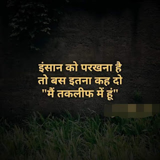 Heart Touching Love Quotes In Hindi