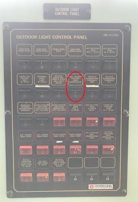 Панель наружного освещения