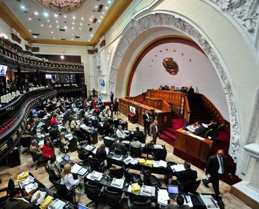 AN aprobó exhorto para pagar a 140 contratistas expropiadas en la COL
