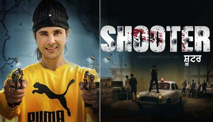 Shooter Punjabi Full Movie Download Leaked By Tamilrockers