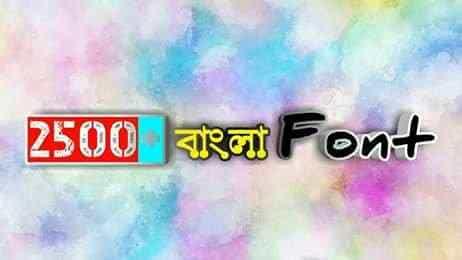 2500+ Bangle Fonts