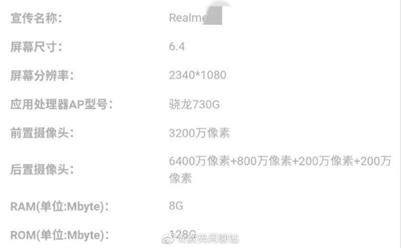https://www.weibo.com/6048569942/I4VQr6XVk?type=comment#_rnd1567385919569