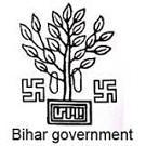 SHS Bihar Jobs,latest govt jobs,govt jobs,Cold Chain Technician jobs
