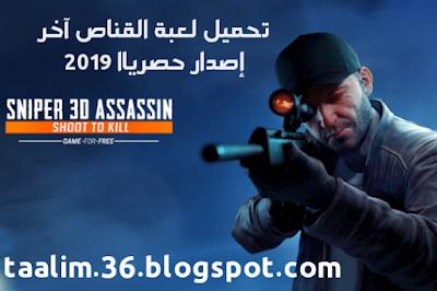 تحميل لعبة sniper 3d assassin مهكرة اخر اصدار 2019  b تحميل لعبة sniper 3d assassin مهكرة اخر اصدار 2019  best تحميل لعبة sniper 3d assassin مهكرة اخر اصدار 2019  c تحميل لعبة sniper 3d assassin مهكرة اخر اصدار 2019  can تحميل لعبة sniper 3d assassin مهكرة اخر اصدار 2019  could تحميل لعبة sniper 3d assassin مهكرة اخر اصدار 2019  d تحميل لعبة sniper 3d assassin مهكرة اخر اصدار 2019  did تحميل لعبة sniper 3d assassin مهكرة اخر اصدار 2019  do تحميل لعبة sniper 3d assassin مهكرة اخر اصدار 2019  does تحميل لعبة sniper 3d assassin مهكرة اخر اصدار 2019  e تحميل لعبة sniper 3d assassin مهكرة اخر اصدار 2019  f تحميل لعبة sniper 3d assassin مهكرة اخر اصدار 2019  g تحميل لعبة sniper 3d assassin مهكرة اخر اصدار 2019  h تحميل لعبة sniper 3d assassin مهكرة اخر اصدار 2019  how تحميل لعبة sniper 3d assassin مهكرة اخر اصدار 2019  i تحميل لعبة sniper 3d assassin مهكرة اخر اصدار 2019  iss تحميل لعبة sniper 3d assassin مهكرة اخر اصدار 2019  j تحميل لعبة sniper 3d assassin مهكرة اخر اصدار 2019  k تحميل لعبة sniper 3d assassin مهكرة اخر اصدار 2019  l تحميل لعبة sniper 3d assassin مهكرة اخر اصدار 2019  m تحميل لعبة sniper 3d assassin مهكرة اخر اصدار 2019  must تحميل لعبة sniper 3d assassin مهكرة اخر اصدار 2019  n تحميل لعبة sniper 3d assassin مهكرة اخر اصدار 2019  o تحميل لعبة sniper 3d assassin مهكرة اخر اصدار 2019  p تحميل لعبة sniper 3d assassin مهكرة اخر اصدار 2019  q تحميل لعبة sniper 3d assassin مهكرة اخر اصدار 2019  r تحميل لعبة sniper 3d assassin مهكرة اخر اصدار 2019  s تحميل لعبة sniper 3d assassin مهكرة اخر اصدار 2019  should تحميل لعبة sniper 3d assassin مهكرة اخر اصدار 2019  t تحميل لعبة sniper 3d assassin مهكرة اخر اصدار 2019  top تحميل لعبة sniper 3d assassin مهكرة اخر اصدار 2019  u تحميل لعبة sniper 3d assassin مهكرة اخر اصدار 2019  v تحميل لعبة sniper 3d assassin مهكرة اخر اصدار 2019  w تحميل لعبة sniper 3d assassin مهكرة اخر اصدار 2019  was تحميل لعبة sniper 3d assassin مهكرة اخر اصدار 2019  what تحميل لعبة sniper 3d assassin مهكرة اخر اصدار 2019  when تحميل لعبة sniper 3