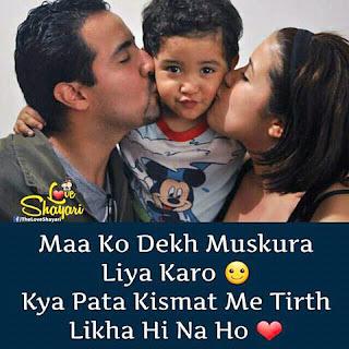 Parents Love pic