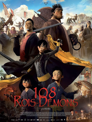 The Prince and the 108 Demons (2014) Dual Audio Hindi 720p WEBRip Download