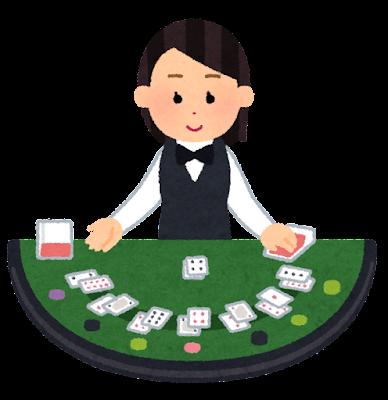 カジノのディーラーのイラスト(女性)