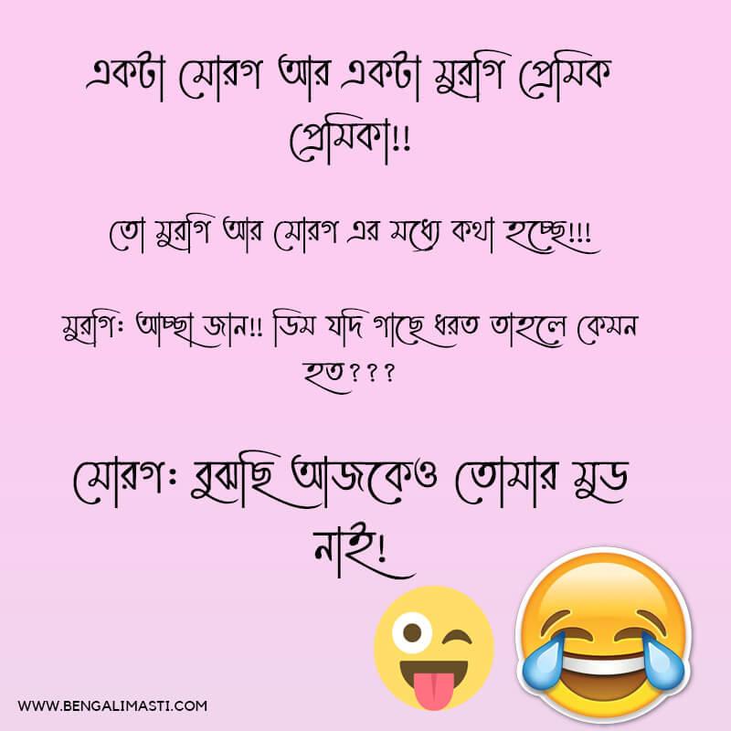 bengali jokes