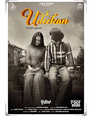 Udeekan Is New Latest Hit Punjabi Song Sung By Famous Singer Nirvair Pannu ,Music Of Udeekan Song Is Composed By Deep Royce And Lyrics Of Udeekan Song Is Written By Nirvaiir Pannu,Download Udeekan Song By Nirvair Pannu 48kbps 128kbps 192kbps 320kbps High Quality Mp3 Song Djpunjab,Udeekan By Nirvair Pannu Hd Video 480p 720p 1080p 4k Video Song Download Hdyaar Udeekan Nirvair Pannu Mp3 Song Mrjatt Com Nirvair Pannu All New Mp3 Song List Download 2020 Zip File,All New Punjabi Hindi English Song Lyrics,Upcoming Punjabi Song 2021 Djjohal New Hindi And Bollywood Song Downloadming,Download Whatsapp Status Udeekan Nirvair Pannu Ringtone Download Udeekan Nirvair Pannu Hd Mobile And Computer Pc Wallpaper Download Riskyjatt New Song Udeekan Nirvair Pannu Download New Dance Video Song,Udeekan Nirvair Pannu Callertune Set Code For Idea Jio Vodafone Airtel,Djyoungster New Hindi Song Download 2019 Udeekan Nirvair Pannu All New Album All Song Download Udeekan Nirvair Pannu Lyrics Meaning In Hindi,
