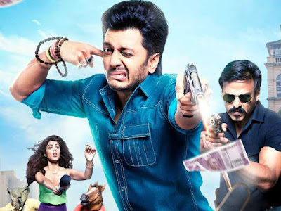 bank-chor-to-release-with-ua-certificate