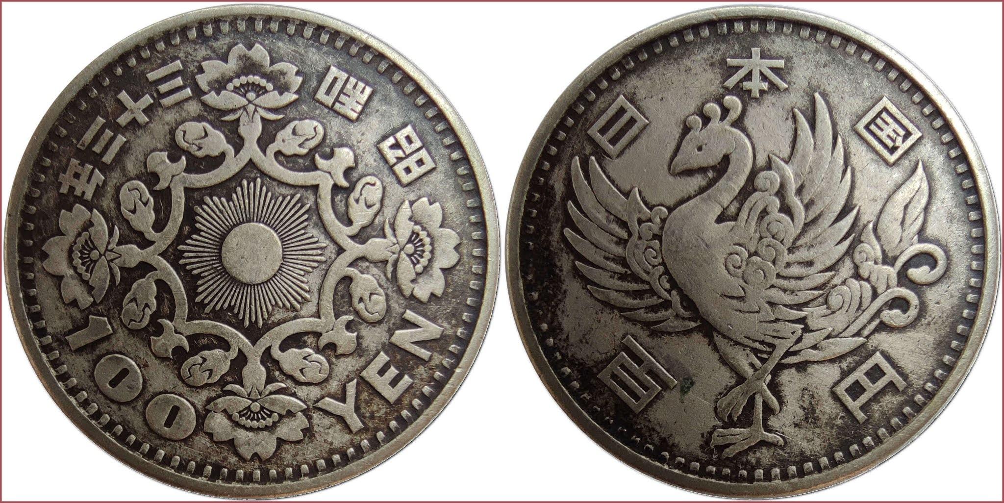 100 yen (円), 1958: Japan