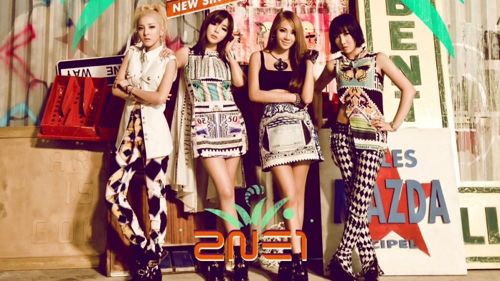 2NE1 Has Finished Recording of Their New Song!