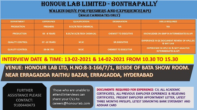 Honour Lab | Walk-in for Freshers and Expd on 13 & 14th Feb 2021