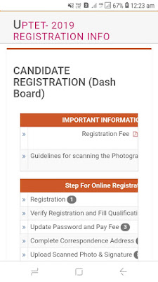 How to apply UPTET 2019 Registration started from today, understand well there is no chance for correction (In Hindi)