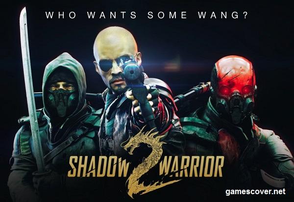 Shadow Warrior 2 Release date