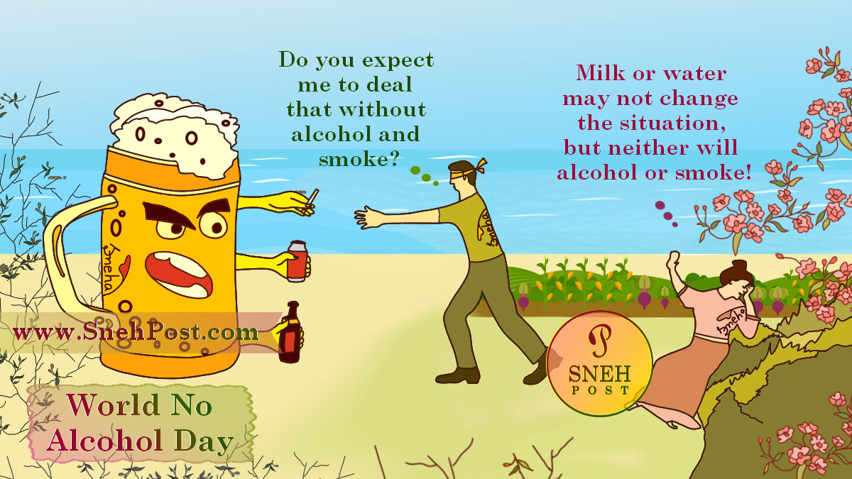 World No Alcohol Day illustration: Cartoon pun of an addicted man going crazy over the mug of beer that is full of alcohol having the cigarette and peg in hands while saying with a blindfold, Do you expect me to deal the situation without alcohol and smoke and his wife replying, Milk or water may not change the situation but neither will alcohol or smoke