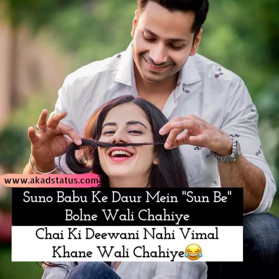 Heart touching shayri, heart touching shayari Images, heart touching status, heart touching quotes, heart touching images