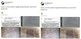 Jadi Seperti Ini Tulisan Tegak Bersambung Huruf Rusia, Kalian Bisa Bacanya Tidak?