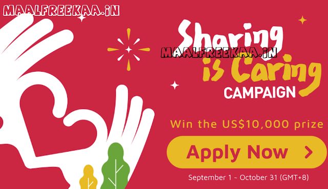 Share Your Idea And Win USD $10000