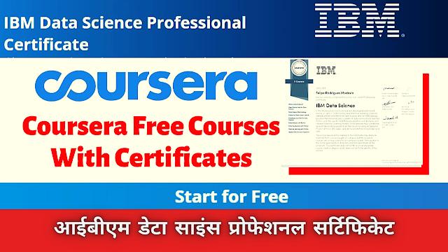 IBM Data Science Professional Certificate