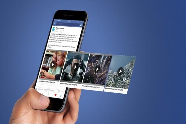 5 مواقع بسيطة وموثوقة لتحميل اي فيديو على الفيسبوك دون استخدام برامج أو تطبيقات ضارة