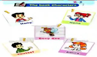 ،نقدمه لكم على موقع التفوق ونتمنى أن تنال إعجابكم،عدد صفحات الكتاب 200 صفحة  .