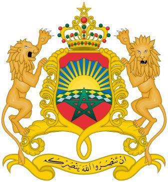 Lambang Negara Maroko