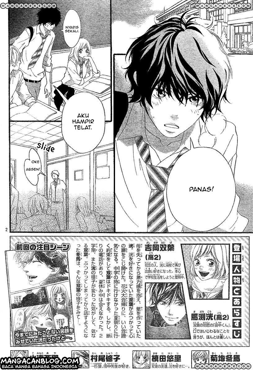 Ao Haru Ride Chapter 17-3