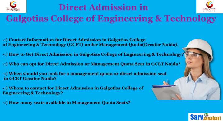 Direct Admission in Galgotias College of Engineering & Technology