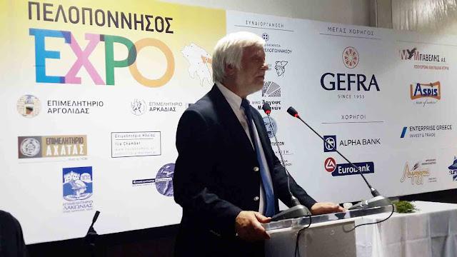 Περιφερειάρχης Πελοποννήσου «Τολμήσαμε και πετύχαμε να κάνουμε θεσμό την ΠΕΛΟΠΟΝΝΗΣΟΣ EXPO»