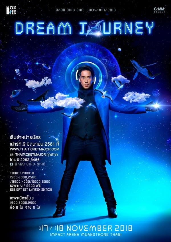 บันทึกการแสดงสด แบบเบิร์ดเบิร์ดโชว์ ครั้งที่ 11 – Dream Journey