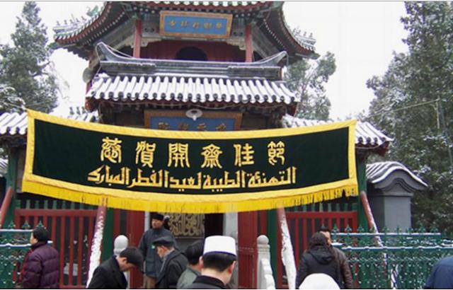 Pembongkaran Masjid di China Dikhawatirkan