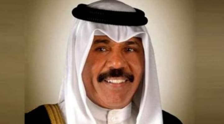 مرسوم اميري بتشكيل الحكومة الكويتية