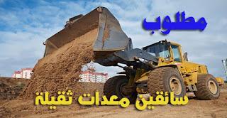 وظائف سواقين سودانين في السعودية