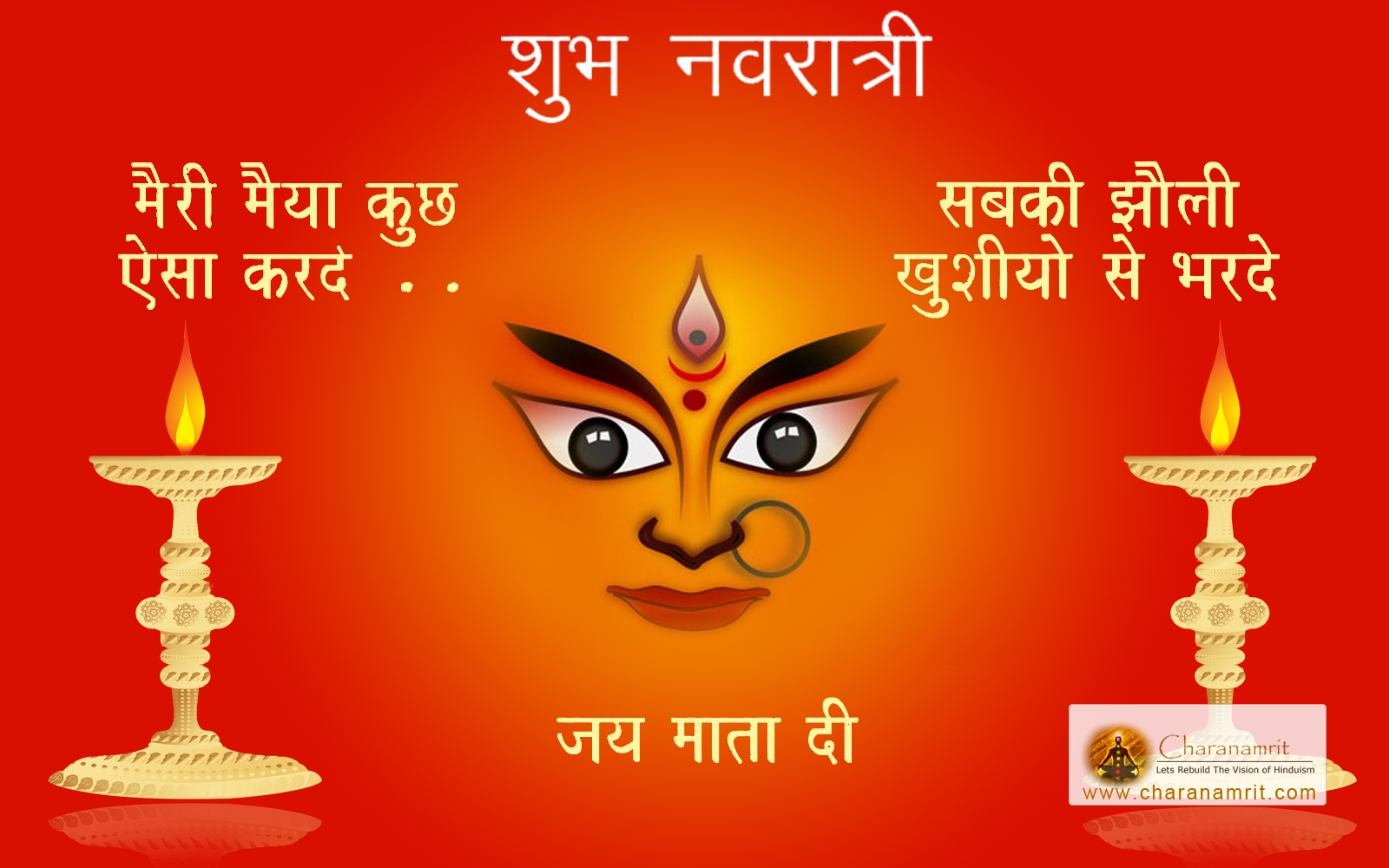 Happy Navratri 2016 for you