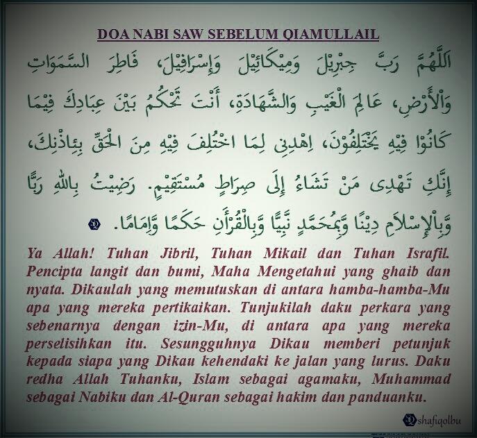 Hidupkan Qiamullail