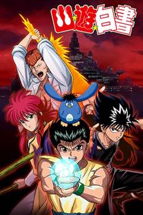 Anime Yu Yu Hakusho Dublado