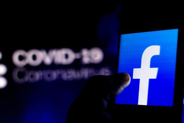 تقارير: فيسبوك تسمح لموظفيها بالعمل من بيوتهم إلى غاية نهاية 2020