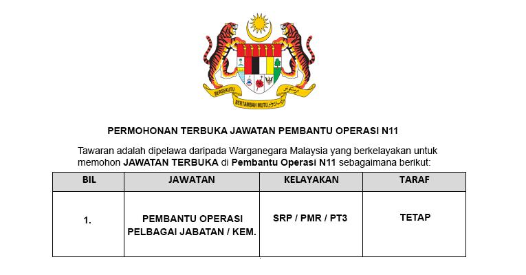Permohonan Terbuka Jawatan Pembantu Operasi di Jabatan / Kementerian Kerajaan