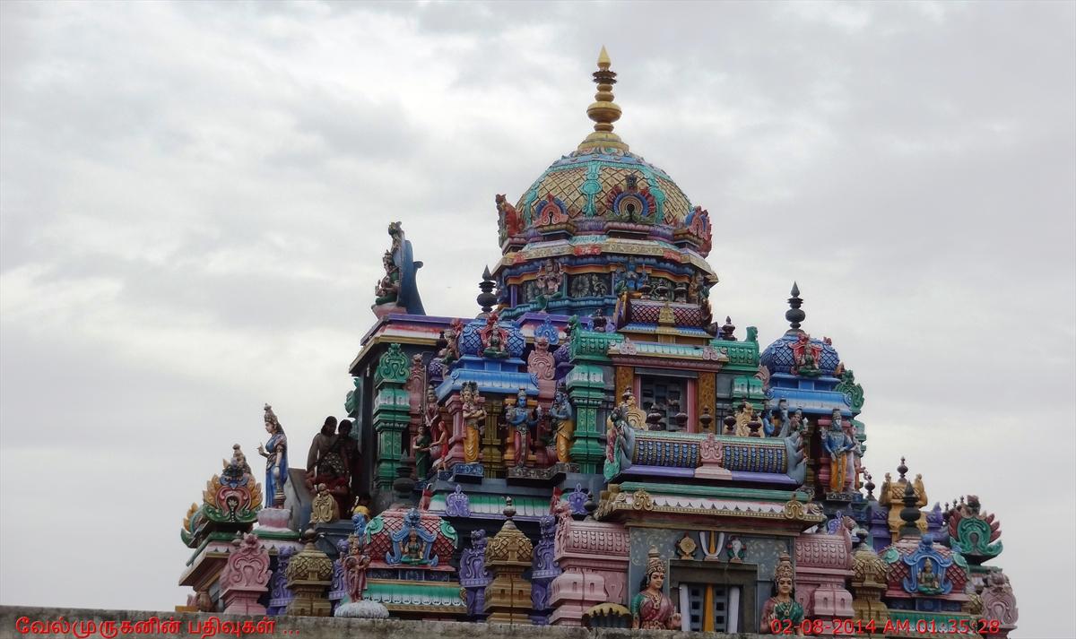 Besant Nagar Ashtalakshmi Temple