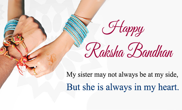 Happy Raksha Bandhan Wishes For Brother And Sister